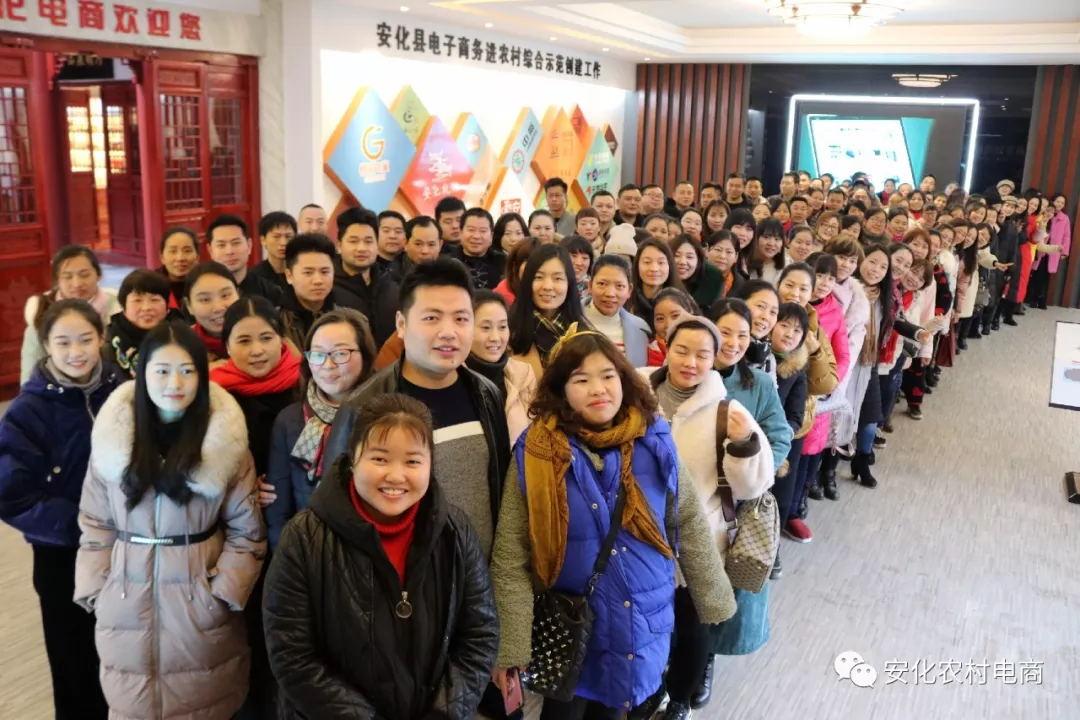 风里雨里,我们都在这里等你—安化县第二期电商创业培训班开班
