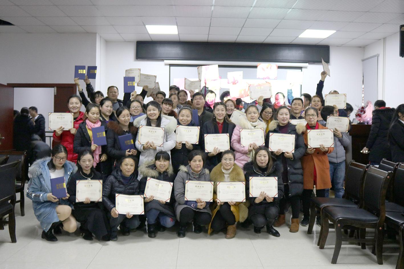 你来过,是最美好的故事 ——安化县第一期电商创业培训班毕业班会