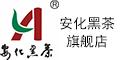 安化黑茶旗舰店