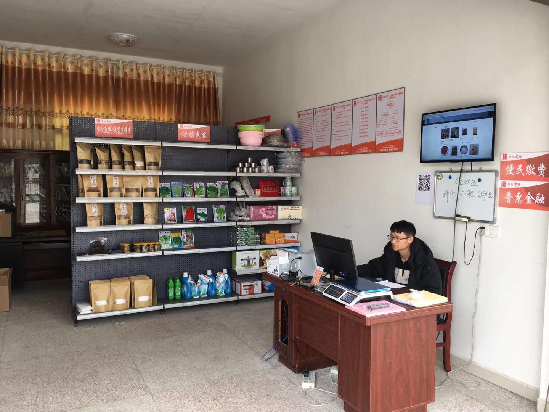 江南镇旸二村电商服务站
