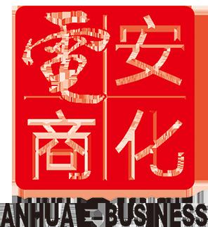 安化电商技术服务旗舰店