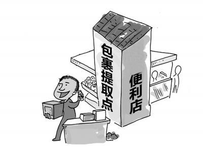 江南镇锡潭村电商服务站
