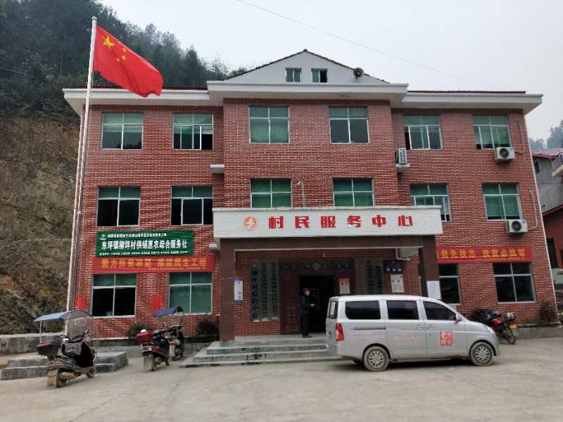 东坪镇柳坪村电商服务站